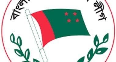 পাটকেলঘাটায় ওয়ার্ড আওয়ামীলীগের জাতীয় শোক দিবস পালনের প্রস্তুতি সভা অনুষ্ঠিত