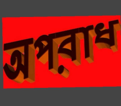 কেশবপুরে ইসলামিক ফাউন্ডেশনের ২ শিক্ষকের বিরুদ্ধে জাল সার্টিফিকেটে চাকুরী করার অভিযোগ
