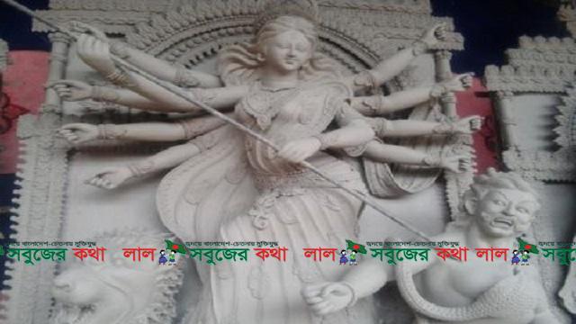 শারদীয় দূর্গা পূজা