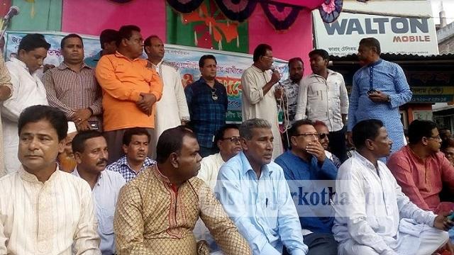 পাটকেলঘাটায়সাতক্ষীরা- ১ (তালা-কলারোয়া) আসনে দলীয় প্রার্থীকে মনোনয়নের দাবিতে বিশাল সমাবেশ অনুষ্ঠিত