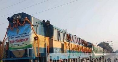 পীরগঞ্জ-ঢাকা রেলরুটে ট্রেন চলাচল শুরু