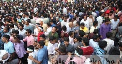 মনোনয়ন ফরম বিক্রির শেষ দিন নয়াপল্টন কার্যালয়ে উপচেপড়া ভিড়