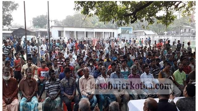 মহেশপুরে একাদ্বশ জাতীয় সংসদ নির্বাচন উপলক্ষে কেন্দ্র ভিত্তিক কমিটি নিয়ে আলোচনা সভা অনুষ্ঠিত