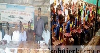মান্দার নুরুল্যাবাদে বুদ্ধি প্রতিবন্ধি অটিস্টিক বিদ্যালয়ের পরীক্ষার্থীদের বিদায়ী সংবর্ধনা ও অভিভাবক সমাবেশ অনুষ্ঠিত