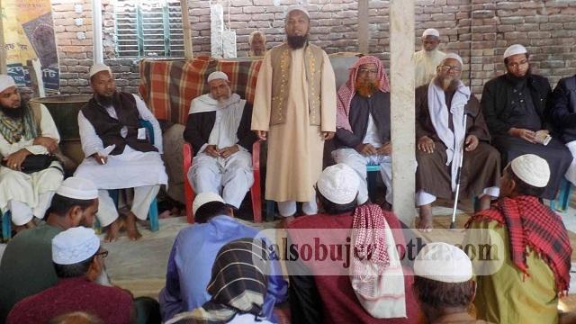 কেশবপুরে ইসলামী আন্দোলন বাংলাদেশের বর্ধিত সভা